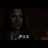 【速報】ローラ「バイオハザード・ファイナル」YouTube特別映像が公開!演技上手い
