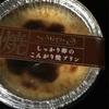 プレシア:しっかり卵のこんがり焼プリン/窯焼きプリンパルフェ