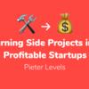 【翻訳】サイドプロジェクトから収益性のあるスタートアップに育てる方法(後編)