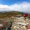 【東北】栗駒山、紅葉の名所は温泉の山、真っ赤な紅葉と硫黄泉を楽しむ登山旅へ