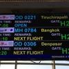 MH784:KUL-BKK ビジネス