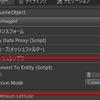 【Unity】GameObjectとコンポーネントをEntityとComponentDataに変換してECSで使えるようにする