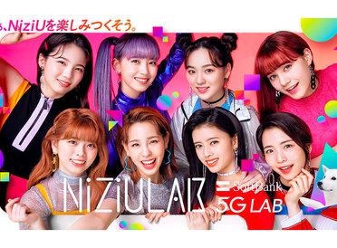 2月10日は「NiziU LABの日」! NiziUとソフトバンクの新プロジェクト「NiziU LAB」がスタート!