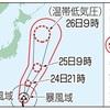 東日本、被災地で大雨警戒 台風21号、小笠原に接近