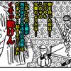 断食中の神秘体験-3(漫画)