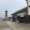 Go To トラベルと広島県の割引プランを利用して、かなりお得に鞆の浦へ行ってきました!