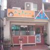 【綾瀬駅おすすめランチ】「がちまやー」で絶品の沖縄そばを食す!
