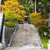 「四国八十八ケ所」を巡った私がおすすめする、個人的に好きなお寺BEST5