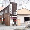 入り口が三つある強烈に狭い和食店!矢場町の志知に17年ぶりに行ってきた。ボリュームも価格もあの頃のまま!