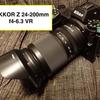 デジタル一眼の進歩と高倍率ズームの関係 ~NIKKOR Z 24-200mm f4-6.3 VRのレビューも兼ねて~