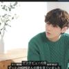 BTSメンバーがメンバーにインタビューする/BTS  'BE-hind Story' Interview
