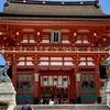 京都二人旅  ♪ 京都~東京