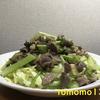 今夜のおかず!味付けは塩こしょうのみ『カブの茎と砂肝のアヒージョ風炒め』を作ってみた!