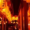 祭りの魅力を訪日客にPR -- RWC2019期間中、九州・山口全域で大規模な祭りイベントが開催