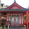 赤手拭稲荷神社(大阪)