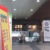 韓国(留学先)での携帯事情