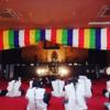 天光寺で心の浄化と精神修行をしてみませんか