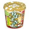 エースコック「スープはるさめ ねばとろっと すだち風味」新発売