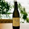 世界の国で買ったモノ@我が家② サンセバスチャンのスーパーで見つけたENATEのワイン