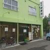 好寿司(こうすし)/ 札幌市清田区北野2条3丁目