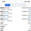 【2019 8/27】+1,975円