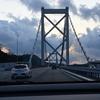 【2020-21】関東から九州まで車で帰省 車の少ない帰省編