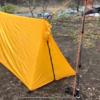 テントとツェルトの設営時間