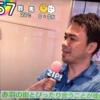 赤羽の台湾スーツのお店「MeetFresh鮮芋仙」がZIPに登場!なんと2号店も赤羽に!!