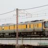 第1405列車 「 キヤ141形軌道検測車を狙う 」