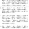 1月20日開催 「不定期ポケモンわざ・特性(第五回)」解説