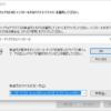 Redmi note4(china版)にグローバルROMを焼いてみた。マルウェア怖い