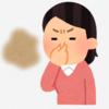 職場から悪臭が…