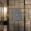 ザ・ペニンシュラ北京(王府半島酒店)JING餐庁