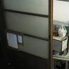 ガラス割れ替え1(室内ガラス障子2㎜ガラスの場合)