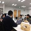 【バックエンドランチ #再始動】潜入レポート!