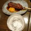 連休3日目 雨のなかあてもなくドライブ→忘年会は宇都宮駅近くの宮崎地鶏日向家。