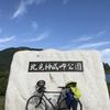 5日目 ランドナーで北海道旅行