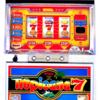 メーシー販売「トロピカーナ7X」の筺体&スペック&情報