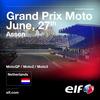 6月のレースを最後に8月までの短い休憩に入ります