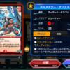 【デュエプレ】分解厳禁! 最重要カード紹介 6弾編