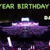 乃木坂46 真夏の全国ツアー 2016 ─ 東京 公演  ─    〜4th YEAR BIRTHDAY LIVE〜(明治神宮野球場 *)