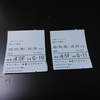 特効薬だった、映画『翔んで埼玉』