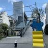 生まれ変わった渋谷ミヤシタパーク!小鉄スポットとして子連れにおススメ施設に変身してました❤︎