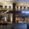 【ジュニアスイート宿泊記】フォーポイントバイシェラトン名古屋中部国際空港 プラチナパワーで最安値からアップグレード