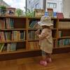 図書館と厚底シューズとイリコ消費メニュー。