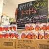 【NEW トマト缶】どーんと入荷しました!
