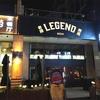 オリジナルクラフトビールが望京でも飲める♪Legend 老牌啤酒(望京店)