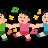 クラスだより 文例 2月  【未満児】0歳児 1歳児 2歳児 【以上児】 年少 年中 年長
