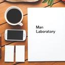 男を上げる研究所
