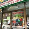 フアランポーン駅近くのお勧めベジタリアン料理店 【如意健康素食 Ruyi Vegetarian】